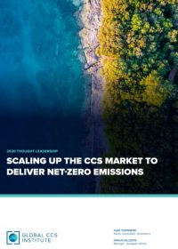 扩大CCS市场,实现净零排放