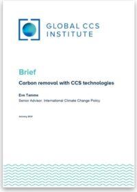 使用CCS技术实现碳移除