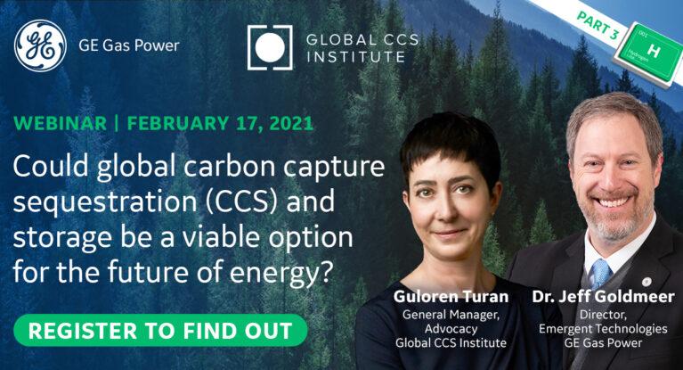 脱碳技术:探索碳捕集与封存