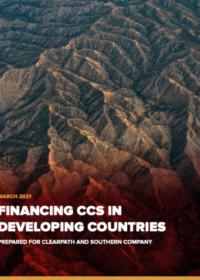 为发展中国家CCS提供资金支持