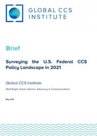 2021年美国联邦CCS政策形势概述