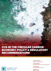 循环碳经济中的CCS:政策和监管建议