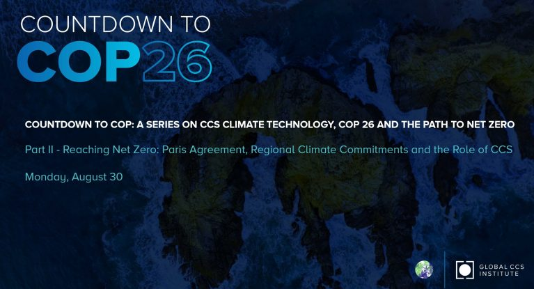 COP26:推动气候行动和气候技术的发展