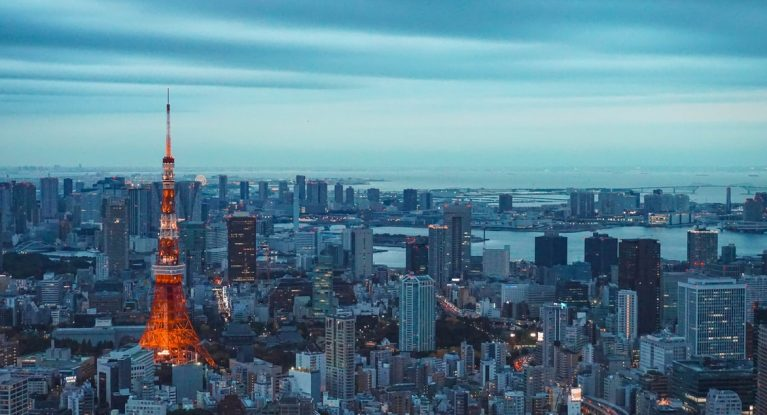 2021年日本-亚洲CCUS论坛